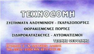 IMG_0002_NEW_0015